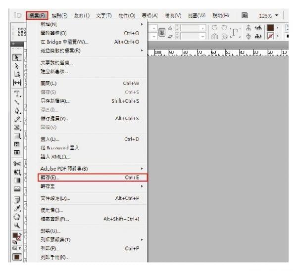 uPrint藝術微噴-Adobe ID製稿-轉存