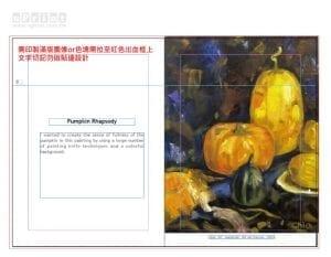 uPrint藝術微噴-Adobe ID製稿-開始編輯